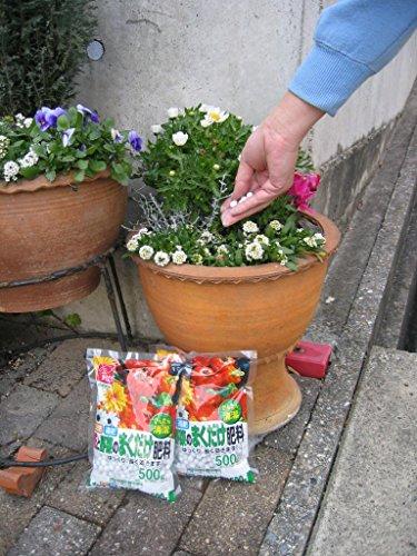 自然応用 花と野菜のまくだけ肥料 袋500g [0340]