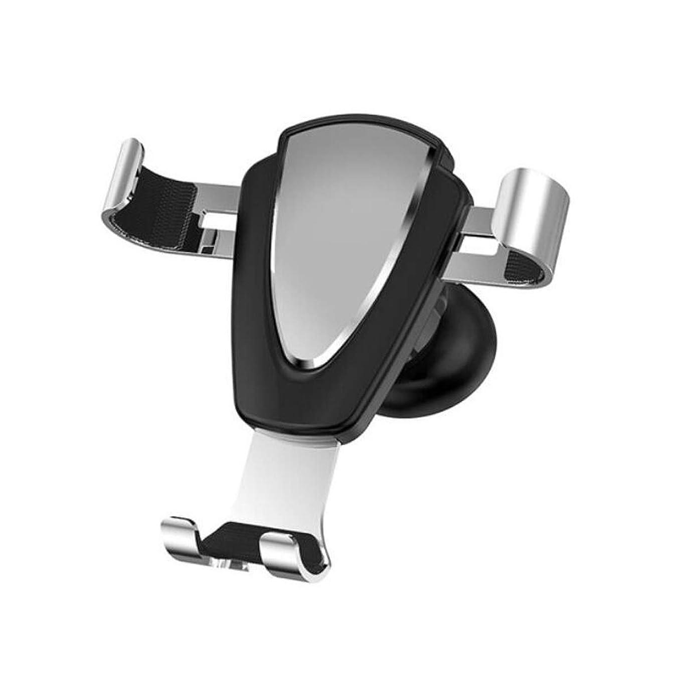 にやにや調整スペシャリスト車の電話ホルダー、カーナビゲーション重力リンケージ調節可能なマジッククリップメタルブラケット、シルバー (Color : Silver)