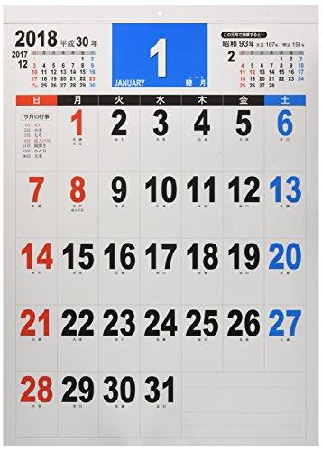 B3タテ書き込み自在シンプルカレンダー 2018 ([カレンダー])