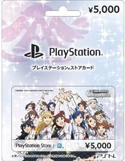 プレイステーションストアカード 5000円【プリペイドカード】『アイドルマスター ワンフォーオール』オリジナルデザインバージョン