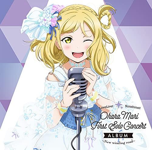【Amazon.co.jp限定】LoveLive! Sunshine!! Ohara Mari First Solo Concert Album(メガジャケット付)