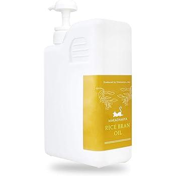 ライスブランオイル1000ml (ポンプ付)(米油 米ぬか油 ライスオイル)マッサージオイル キャリアオイル (フェイス/ボディ用) 業務用・大容量
