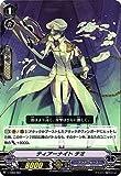 カードファイトヴァンガード「蒼龍レオン」/V-TD03/007 ティアーナイト テオ【ノーマル仕様】