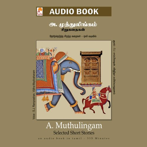 Muthulingam Short Stories audiobook cover art
