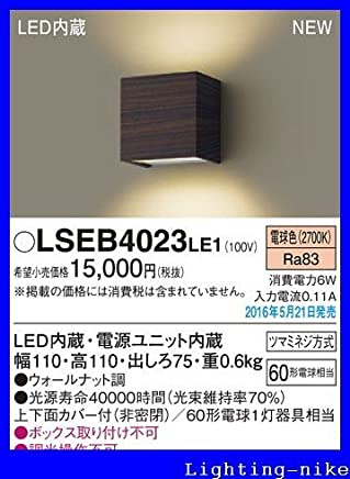 パナソニック ブラケット LSEB4023LE1