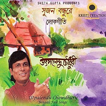 Sujan Bandhu Re