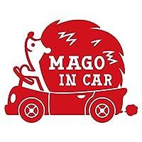 imoninn MAGO in car ステッカー 【シンプル版】 No.37 ハリネズミさん (赤色)