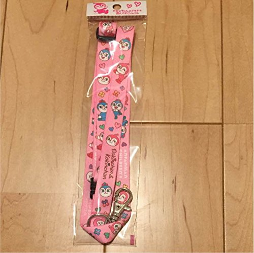 アンパンマンミュージアム限定品 ドキンちゃん コキンちゃん ネックストラップ