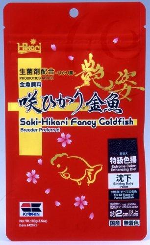 咲ひかり 金魚 艶姿 100g