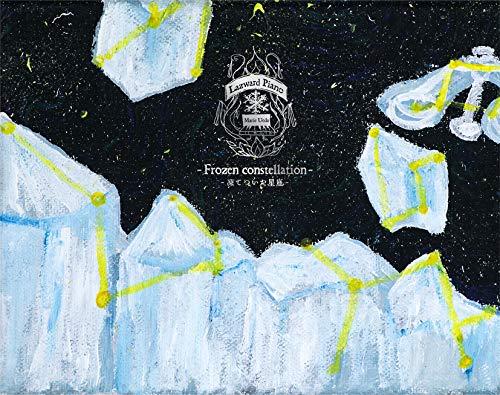 Live of Lazward Piano -凍てついた星座- at 大阪市中央公会堂 (Blu-ray)