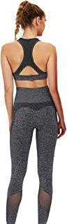 Wild Horse Global Women Sport Stretch Seamless Legging & Bra Set