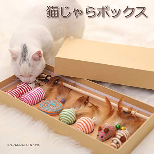 猫じゃらボックス 猫の友社 猫じゃらし 7個入 ボックス セット 猫のおもちゃ 猫用玩具 羽根 鈴 交換可能 プレゼント ギフト