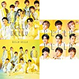 【特典付き3形態セット】 HELLO HELLO (初回盤A+初回盤B+通常盤初回仕様) CD+DVD Snow Man