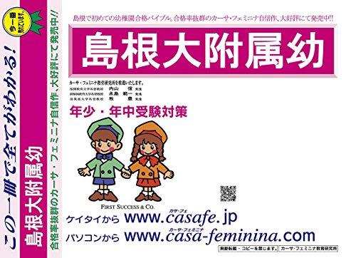 BOBOYU - playera de manga larga para hombre, cuello redondo, color liso,  Blanco, X-Small
