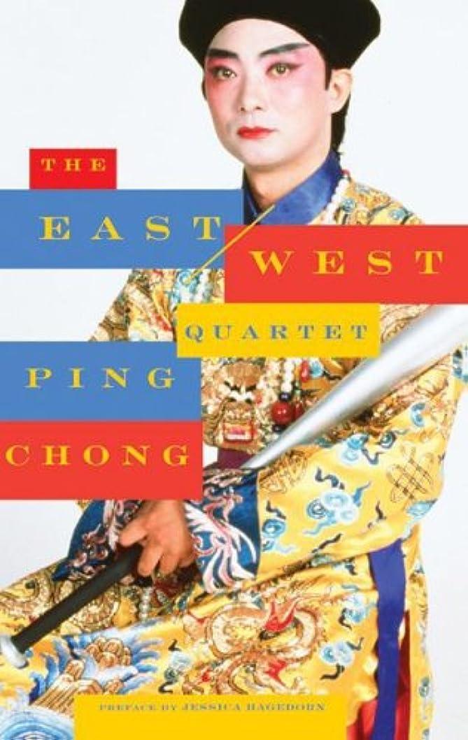 解放印象的な風邪をひくThe East/West Quartet (English Edition)