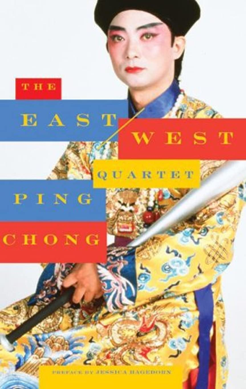 オーガニック行動給料The East/West Quartet (English Edition)