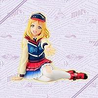 ラブライブ!サンシャイン!! The School Idol Movie Over the Rainbow Hi!Cheese!フィギュア 小原鞠莉