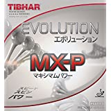 ティバー(TIBHAR) 卓球 ラバー エボリューション MX-P 回転系ハイテンション BT146160 黒 2.1
