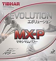 ティバー(TIBHAR) 卓球 ラバー エボリューション MX-P 回転系ハイテンション BT146146 黒 1.7