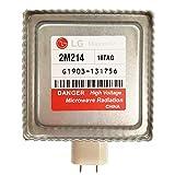 2B71165R Pieza de repuesto OEM Mania para horno de microondas Magnetron, compatible con LG Kenmore GE, reemplaza 2B71165L 2B71165P 2B71165R