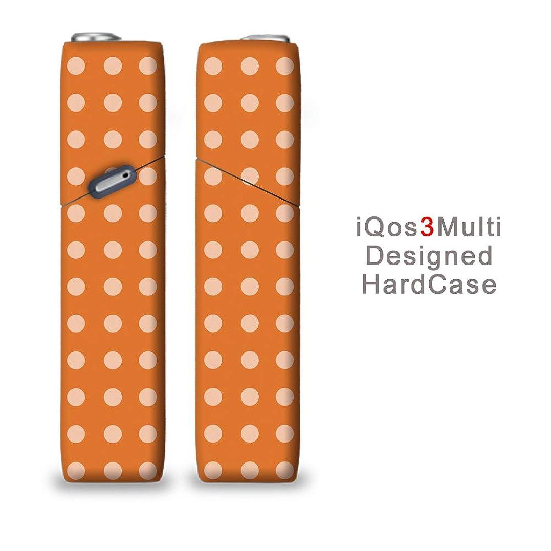 サポートきちんとした野望完全国内受注生産 iQOS3マルチ用 アイコス3マルチ用 熱転写全面印刷 ドット オレンジ 加熱式タバコ 電子タバコ 禁煙サポート アクセサリー プラスティックケース ハードケース 日本製