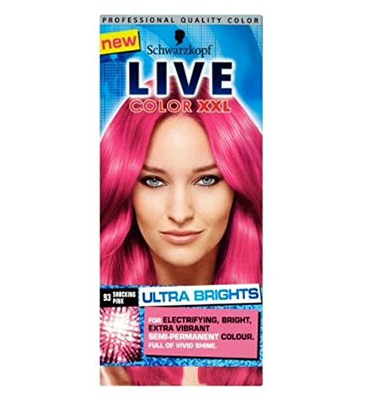 両方フレア秘書シュワルツコフライブカラーXxl超輝93ショッキングピンクの半永久的なピンクの髪の染料 (Schwarzkopf) (x2) - Schwarzkopf LIVE Color XXL Ultra Brights 93 Shocking Pink Semi-Permanent Pink Hair Dye (Pack of 2) [並行輸入品]