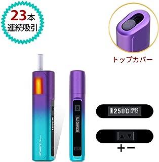 HITASTE 加熱式電子タバコ 温度調節 6分加熱時間調節 23本連続吸引 バイブ付 自動清潔 p6mini (極光色)