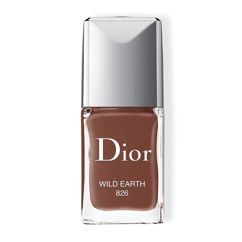 測る武装解除以上Dior(ディオール) ディオール ヴェルニ (826 ワイルド アース)