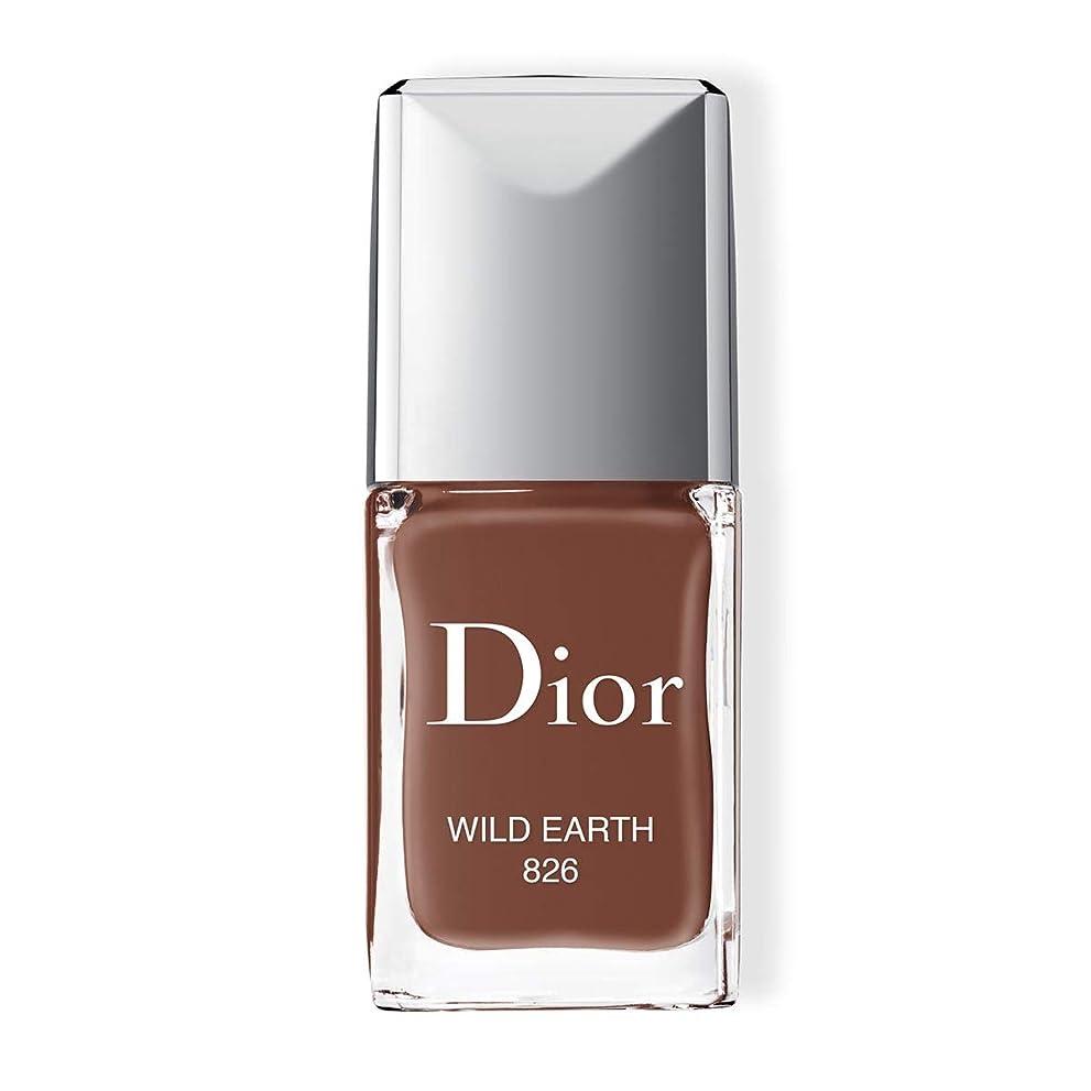 くるくるパスポート傾向Dior(ディオール) ディオール ヴェルニ (826 ワイルド アース)