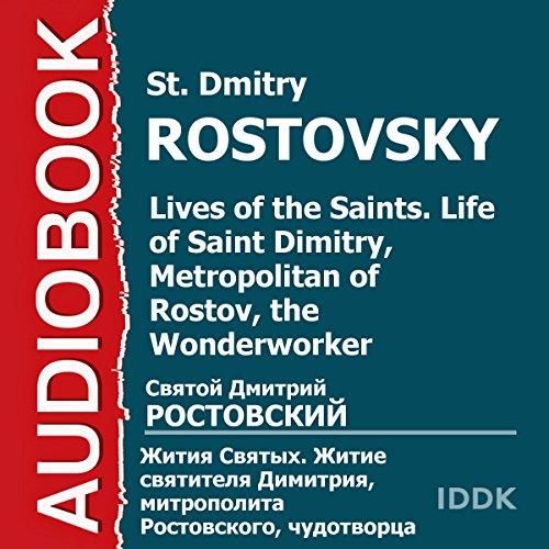 Lives of the Saints: Life of Saint Dimitry, Metropolitan of Rostov, the Wonderworker [Russian Edition] cover art