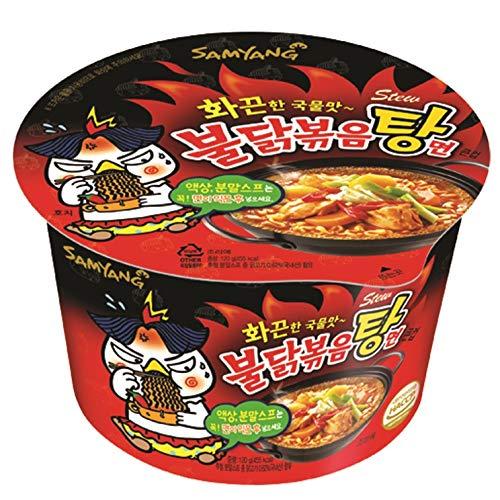 Samyang coreano picante de pollo caliente sabor ramen tipo estofado (sopa) (tazón) 120 g x 16 tazón