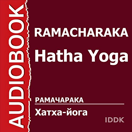 Hatha Yoga [Russian Edition] audiobook cover art