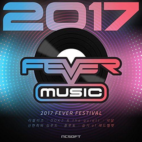 Lovelyz, Dok2 & The Quiett, Nucksal, SEENROOT, Pluto, Red Velvet - SEULGI