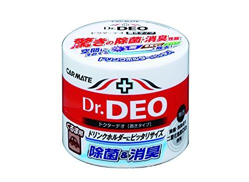 カーメイト 車用 除菌消臭剤 ドクターデオ Dr.DEO 置き型 ウイルス除去 無香 安定化二酸化塩素 販売ルート限定品 100g DSD4