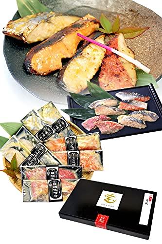 内祝 ギフト 西京漬け 高級魚 セット 4種8切 【冷凍】 金目鯛 銀ダラ サーモン さわら 味噌漬け 越前宝や