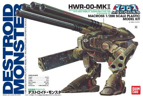 Bandai Macross 1/200 Scale Destroid Monster HWR-00-MKII Construction Kit