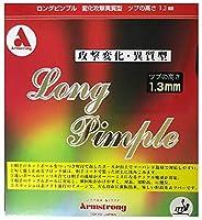 Armstrong(アームストロング) 卓球 ラバー ロングピンプル 表ラバー OX (1枚ラバー) レッド 日本製 4911
