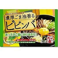徳山物産 濃厚ごま油が香るビビンバの素 2人前×10袋 業務用まとめ買いセット 韓国料理