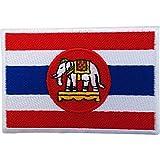 Drapeau de la Thaïlande Patch fer coudre Écusson brodé Thai Royal Navy éléphant...