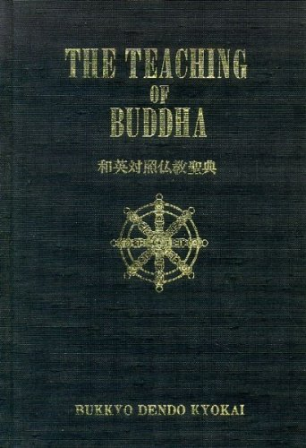 The Teaching of Buddha, 497th edition
