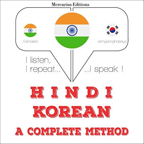 Hindi - Korean. a complete method cover art