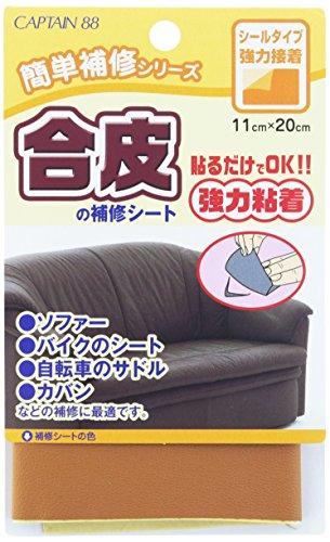 feuille de r?paration de la peau CAPTAIN88 Go 11 x 20cm [Col.3 Camel] CP-187 (Japon import / Le paquet et le manuel sont ?crites en japonais)