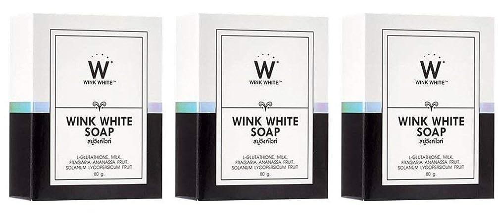 うっかり苦行特徴づけるGluta Pure Soap Wink White Whitening Body 80 Grams by Wink White