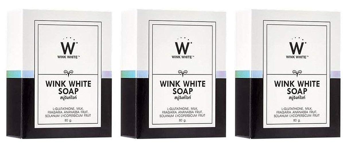 こどもの日誘発する賞Gluta Pure Soap Wink White Whitening Body 80 Grams by Wink White