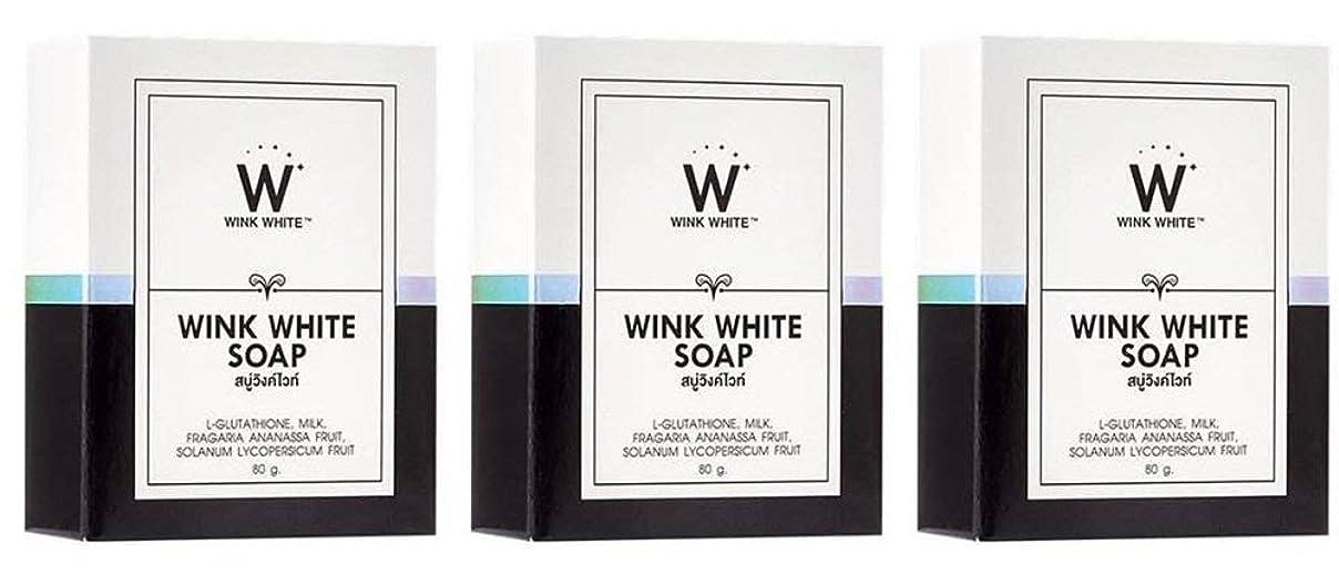 発明電話をかける更新Gluta Pure Soap Wink White Whitening Body 80 Grams by Wink White