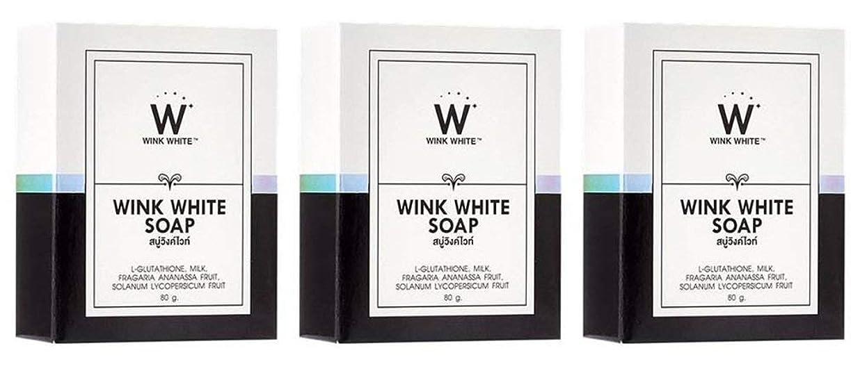 フィッティング受け入れたセントGluta Pure Soap Wink White Whitening Body 80 Grams by Wink White