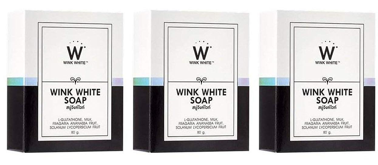 有効治安判事ドキュメンタリーGluta Pure Soap Wink White Whitening Body 80 Grams by Wink White