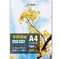 A-SUB インクジェット写真用紙 両面印刷 光沢紙 超きれい 0.3mm厚手 A4 100枚 インクジェットプリンター用紙