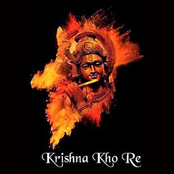 Krishna Kaho Re