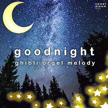 Good Night - ghibli orgel melody cover vol.10